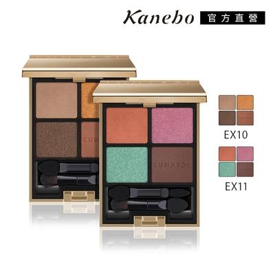 Kanebo 佳麗寶 LUNASOL晶巧霓光眼彩盒 6.6g(2色任選)