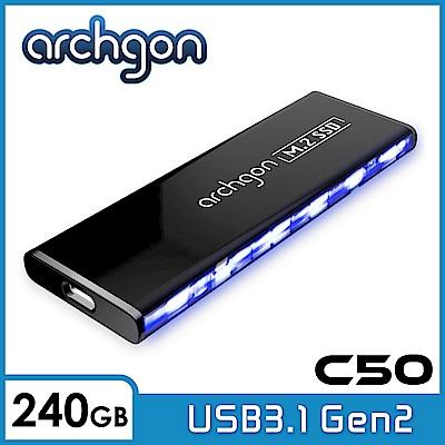 Archgon C503LK  240GB外接式固態硬碟 USB3.1 Gen2 -極簡風