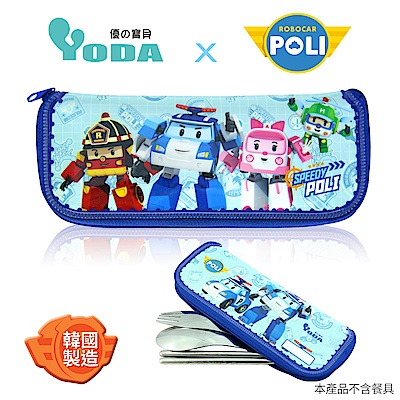 YoDa 救援小英雄POLI波力餐具收納袋-POLI