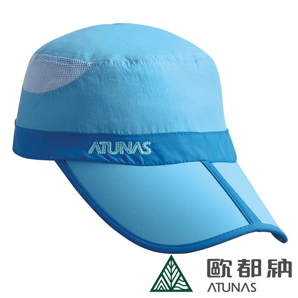【ATUNAS 歐都納】防曬透氣摺疊便帽/遮陽帽 A1-A1902 藍