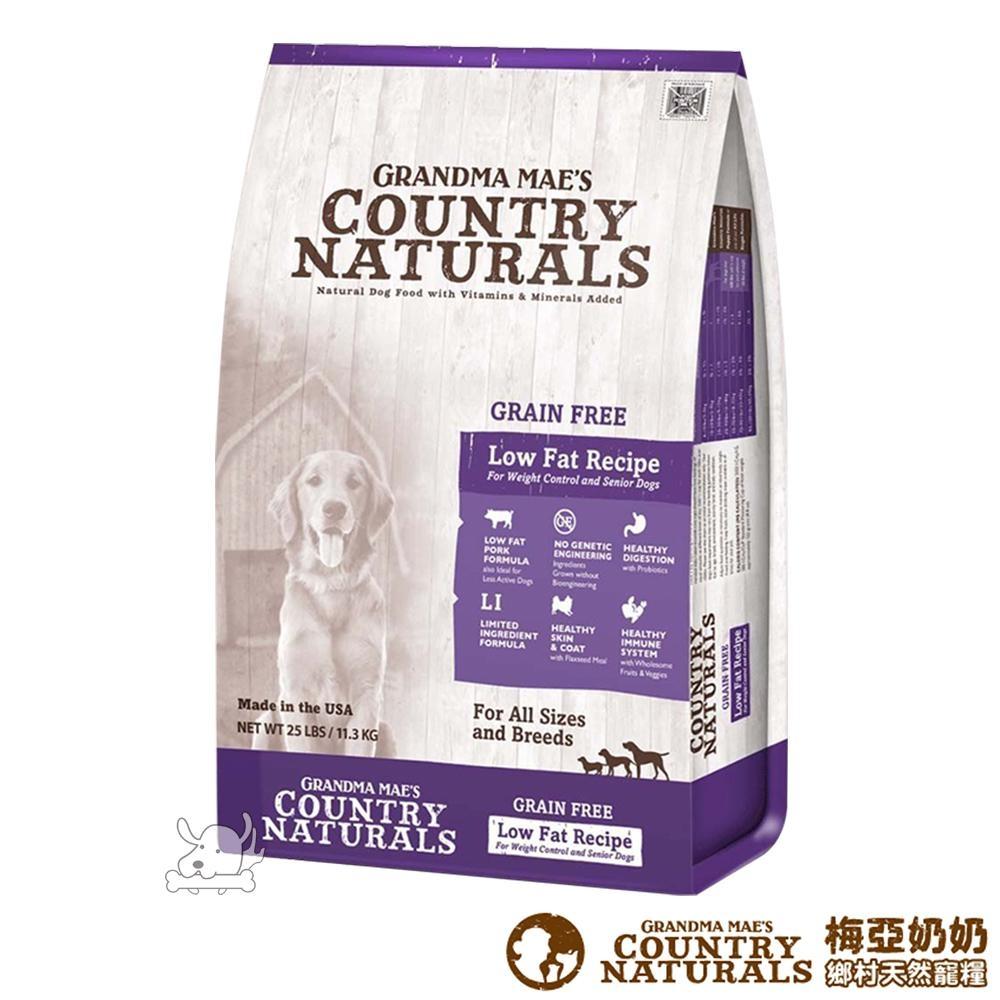 GRANDMA MAE'S 梅亞奶奶 L.I.D.低敏無穀高齡犬糧-低脂 4磅 2包