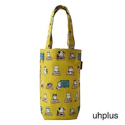 uhplus Love Life 隨行環保飲料袋(長版)- 小貓學校(黃)