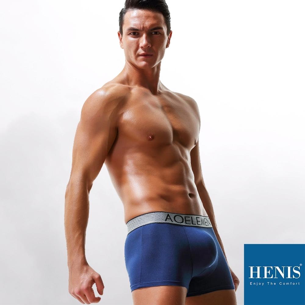 HENIS DIAMOND 時尚鑽格織帶 槍彈分離 機能四角褲 (寶藍)