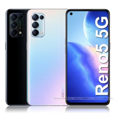 OPPO Reno5 (8G/128G) 5G 6.43吋八核心智慧手機