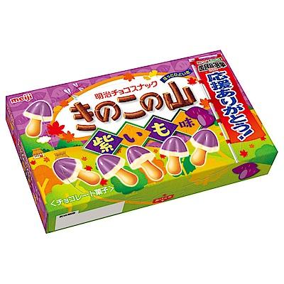 明治 香菇造型餅乾-紫薯口味(66g)