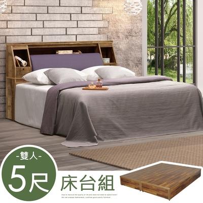 Homelike 木森床台組-雙人5尺