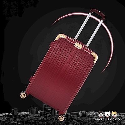 MARC ROCOO-25吋-華麗姿態拉絲紋抗刮行李箱-2401-尊爵紅金