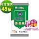 安安 加大型酒精濕巾 抑菌濕紙巾 (10抽x48包) product thumbnail 1
