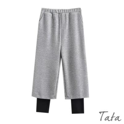 坑條薄絨撞色假兩件運動褲 TATA-F