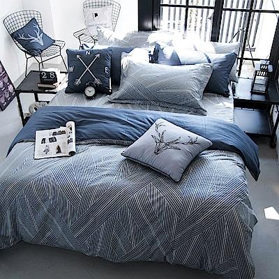 OLIVIA  波賽頓 灰 雙人全鋪棉床包冬夏兩用被套四件組 歐式枕套 200織精梳純棉