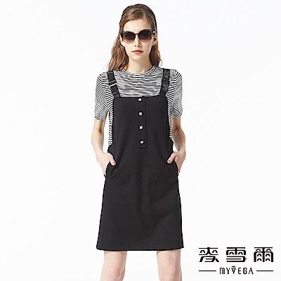 麥雪爾 橫條紋鑽飾假兩件短洋裝
