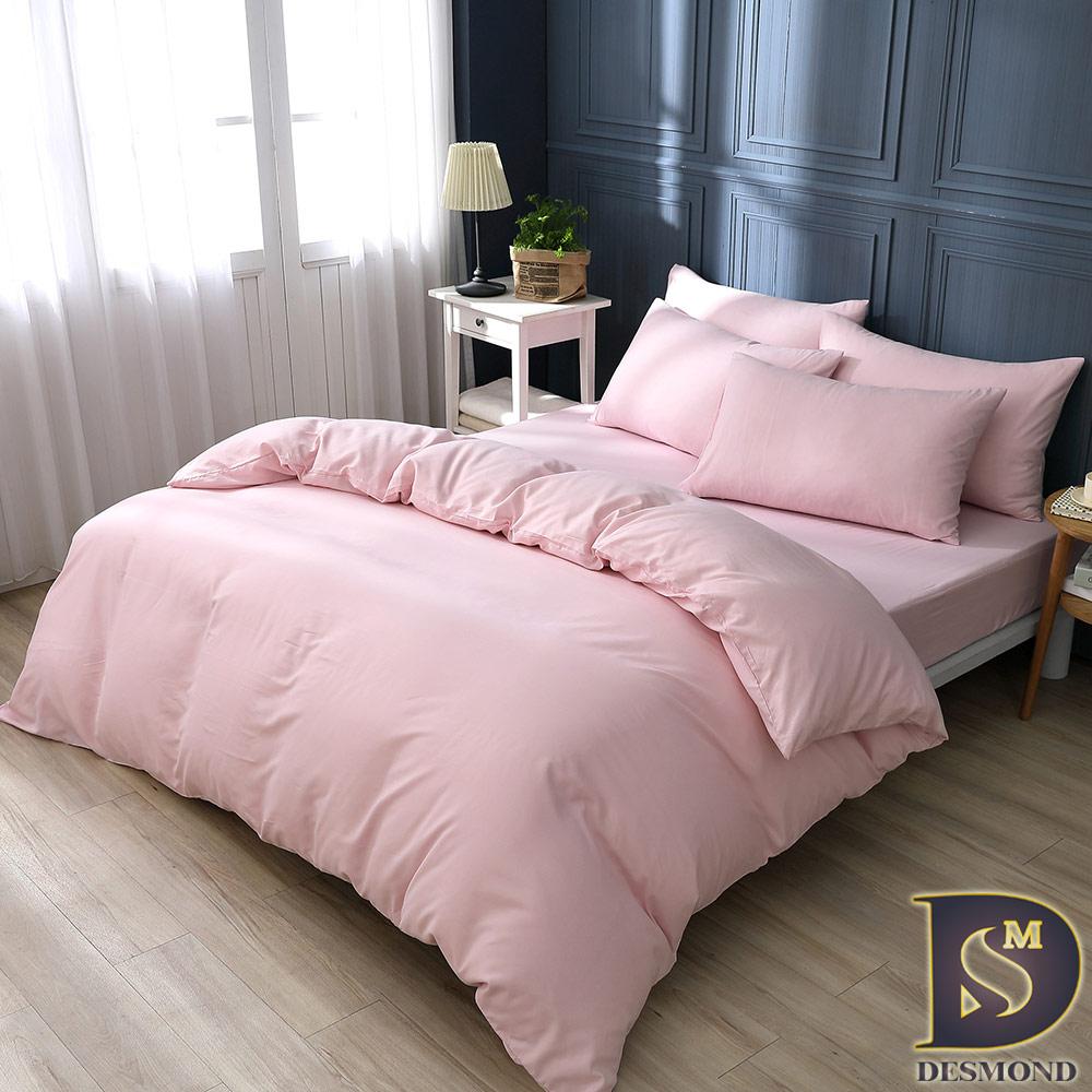 岱思夢 台灣製 柔絲棉 素色涼被床包組 單人 雙人 加大 均一價 多款任選 (玫瑰粉)