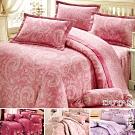 DUYAN竹漾-100%精梳棉-雙人加大六件式床罩組-多款任選 台灣製