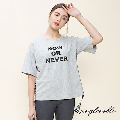 singlenoble 街頭率性拼接織帶設計上衣 (1色)