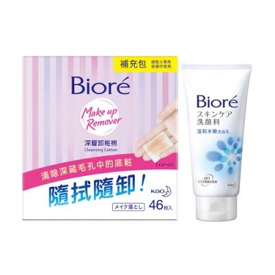 Biore 蜜妮 深層卸妝棉 補充包46片 (加碼送 溫和水潤洗面乳15g)