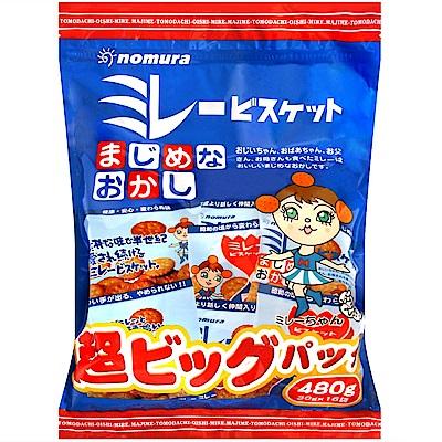 野村堅豆 美樂圓餅[快樂分享包](480g)