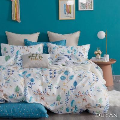 DUYAN竹漾-100%精梳棉/200織-單人三件式舖棉兩用被床包組-花精靈之舞 台灣製