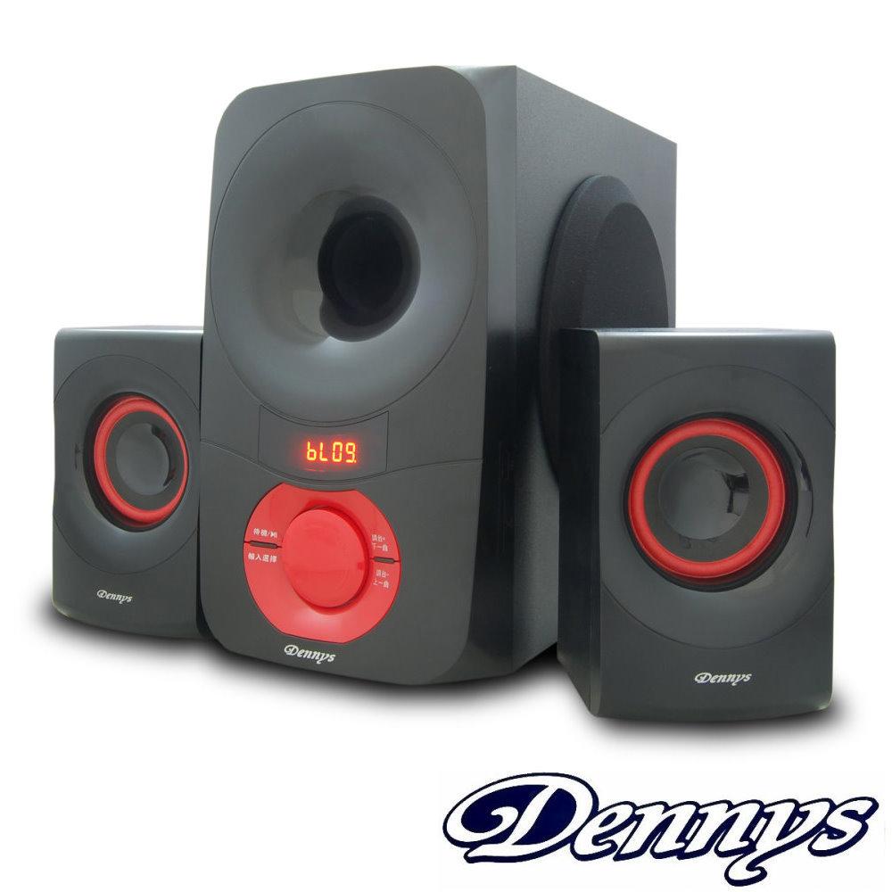 Dennys藍牙2.1聲道多媒體喇叭(PYC829-MF35)