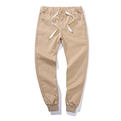 BuyGlasses 大彈力後口袋縮口長褲