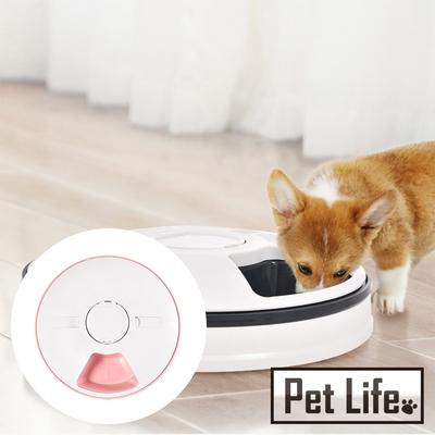 Pet Life 智能定時定量寵物餵食器/六孔分隔自動旋轉餵食器 粉白