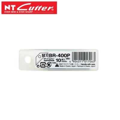 日本NT Cutter拆箱刀刀片BR-400P