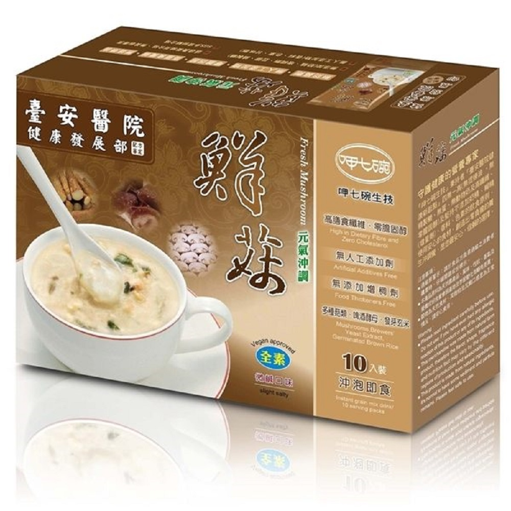 呷七碗 鮮菇元氣沖調(10入/盒,共兩盒)