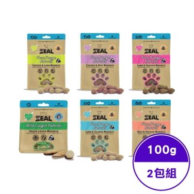 ZEAL真致100%純肉冷凍乾燥系列/犬貓零食-50g-100g(2包組)