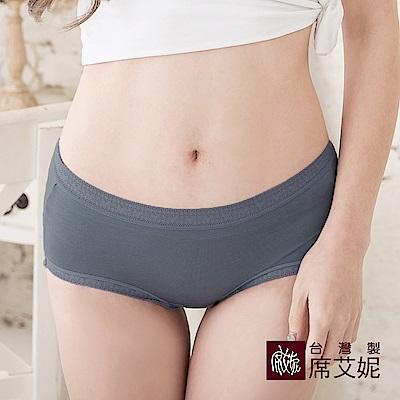 席艾妮SHIANEY 台灣製造 中大尺碼 莫代爾中腰蕾絲內褲