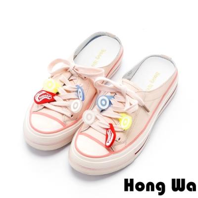 Hong Wa 繽紛設計2WAY綁帶牛皮休閒鞋 - 粉