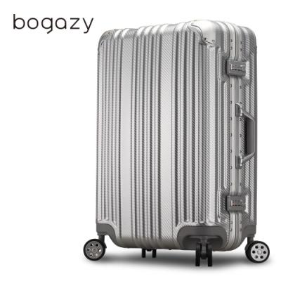 Bogazy 星球旅者 20吋PC鋁框霧面行李箱(銀色)