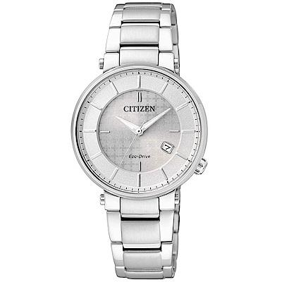 CITIZEN Eco Drive光動能時尚女錶(EW1790-57A)-白