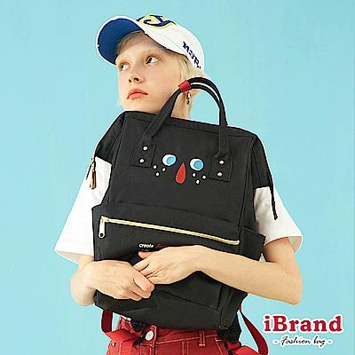 iBrand後背包 玩具工廠趣味插畫大開口後背包-黑色