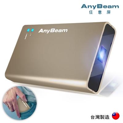 AnyBeam任意屏HD301M1雷射掃描掌上型投影機(香檳金)