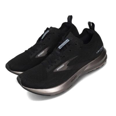 Brooks 慢跑鞋 Levitate 3 LE 運動 男鞋