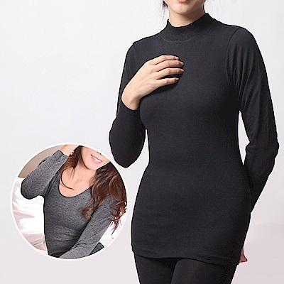 Dione狄歐妮 機能發熱衣 棉質發熱纖維束腰-F高領U領-單件