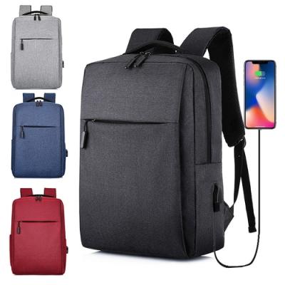 【KISSDIAMOND】耐刮減震USB充電雙肩背包(筆電/商務/旅行/出差/4色)