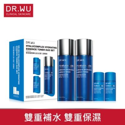 DR.WU玻尿酸精華化妝水雙入加贈組