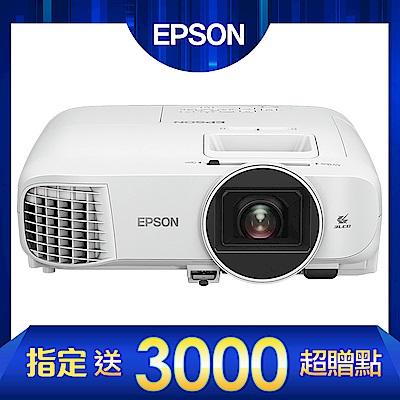 [送3000超贈點] EPSON EH-TW5400 家庭劇院投影機