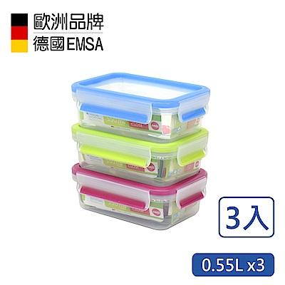 德國EMSA 專利上蓋無縫3D保鮮盒-PP材質-0.55Lx3(紅藍綠繽紛款)