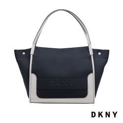 DKNY 休閒簡約手提包 藍