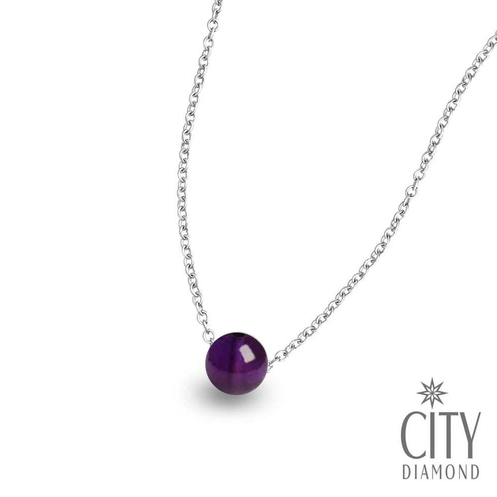 City Diamond引雅 【手作設計系列 】天然深紫水晶單顆項鍊