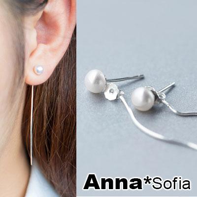 AnnaSofia 單圓珠線鍊 後掛墬925銀針耳針耳環(天然淡水珍珠銀系)
