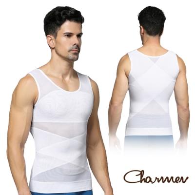 Charmen 菱形加壓彈力網紗收腹透氣背心 男性塑身衣 白色