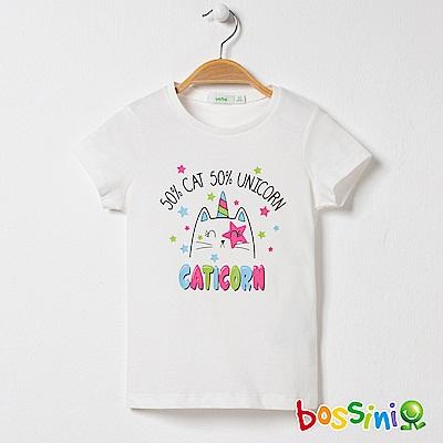 bossini女童-印花短袖T恤03灰白