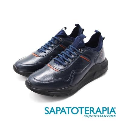 SAPATOTERAPIA(男)BRANCO百搭運動風休閒鞋 男鞋-藍(另有白)