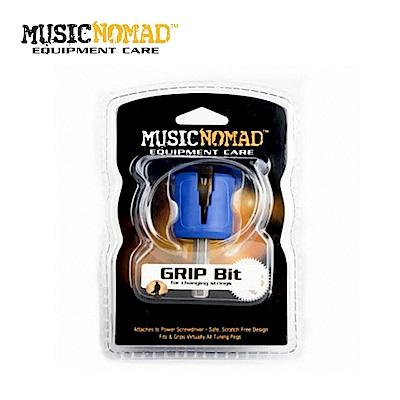 MUSICNOMAD MN220 吉他神級捲弦電動頭 GRIP Bit