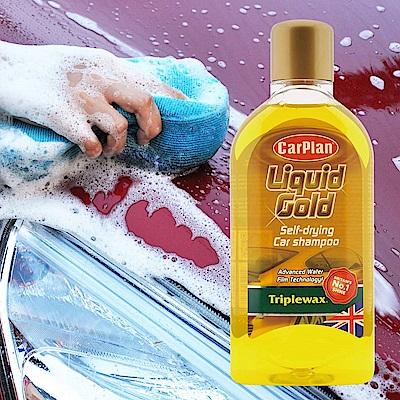 Triplewax 液態黃金洗車精/1公升
