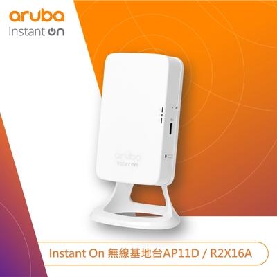 Aruba Instant On無線基地台AP11D (R2X16A)