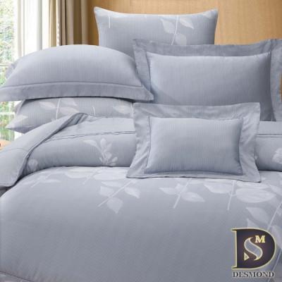 岱思夢   雙人  60支八件式天絲床罩組  貝妮卡-灰