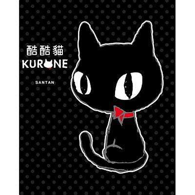 酷酷貓KURONE